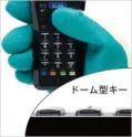 BHT1300_compact