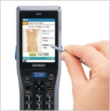 BHT1300_touchpanel