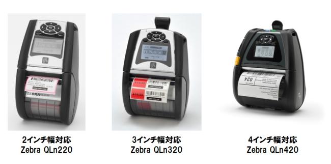 Zebra_QLn_Series