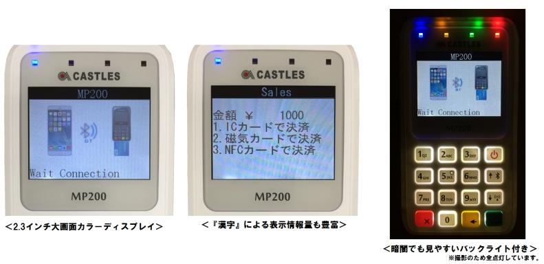 MP200_TFT