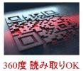 EDA50K QRスキャン